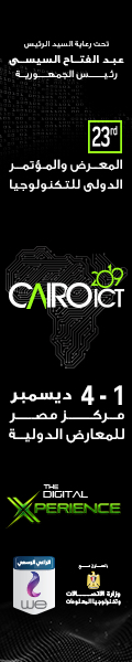 CairoICT