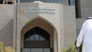الإمارات تساوي أجور النساء بالرجال في القطاع الخاص