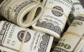 أسعار الدولار اليوم السبت 28-11-2020