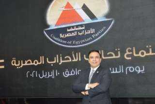 مدحت بركات: قضية سد النهضة  أمن قومي لمصر ومسألة حياة أو موت